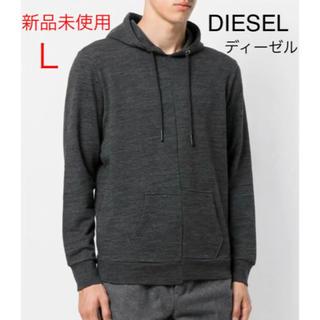DIESEL - 新品◇ディーゼル パーカー Lサイズ スウェット