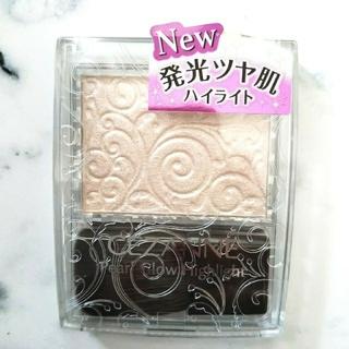 セザンヌケショウヒン(CEZANNE(セザンヌ化粧品))の☆新品未使用☆セザンヌ パールグロウハイライト 01 シャンパンベージュ(フェイスパウダー)
