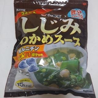 コストコ - しじみわかめスープ15食
