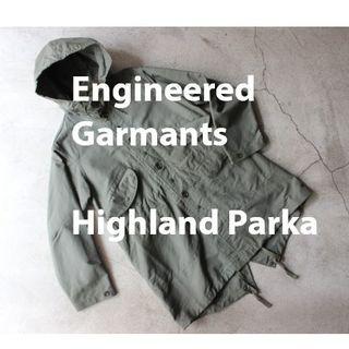 エンジニアードガーメンツ(Engineered Garments)の【美品】ENGINEERED GARMENTS ハイランドパーカー(モッズコート)