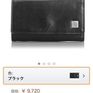タケオキクチ(TAKEO KIKUCHI)のタケオキクチ キーケース(キーケース)