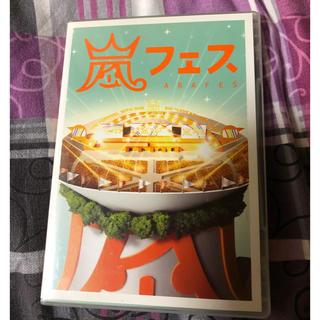 嵐 - 嵐 フェス 2012