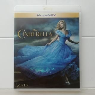ディズニー(Disney)のシンデレラ 実写版 DVD+純正ケース(外国映画)