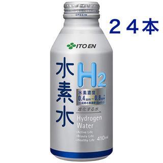 イトウエン(伊藤園)の伊藤園 進化する水 水素水 (ボトル缶) 410ml×24本(ミネラルウォーター)
