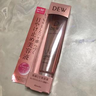 デュウ(DEW)のDEW UVデイエッセンス 日やけ止め美容液  40g(美容液)