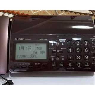 シャープ(SHARP)のFAX電話☆SHARP ブラウン系 UX-600CL-T(電話台/ファックス台)