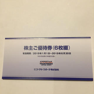 セントラルスポーツ 株主優待券 6枚セット ザバススポーツ(フィットネスクラブ)