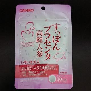 オリヒロ(ORIHIRO)のすっぽんプラセンタ 高麗人参(その他)