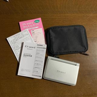 カシオ(CASIO)のカシオEX-word  電子辞書(電子ブックリーダー)