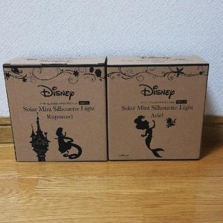 ディズニー(Disney)のディズニー ソーラーミニシルエットライト アリエル ラプンツェル(その他)