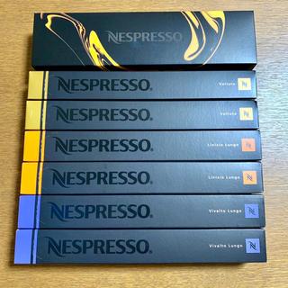 ネスレ(Nestle)のネスプレッソ カプセル 合計74カプセル新品 送料無料 (コーヒー)