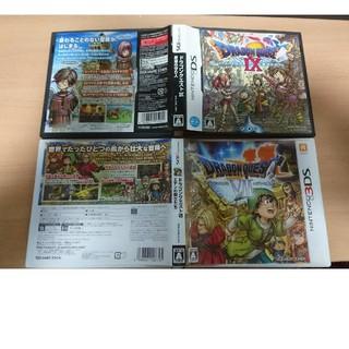 ニンテンドーDS - 【DS・3DS】ドラクエセット 中古