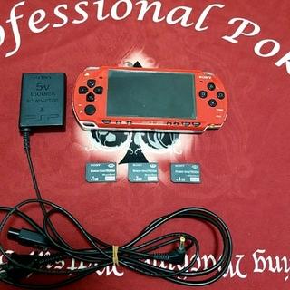 PlayStation Portable - PSP  本体 2000 ガンダム限定
