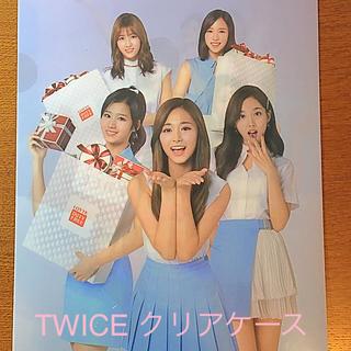 ウェストトゥワイス(Waste(twice))のTWICE クリアファイル 2枚セット(K-POP/アジア)