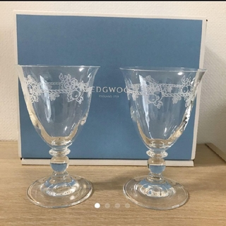 ウェッジウッド(WEDGWOOD)のウエッジウッド ペアワイングラス(グラス/カップ)