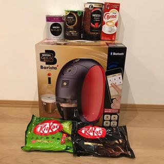 ネスレ(Nestle)の【プルメリア様専用】新品未開封⭐️ネスレバリスタi本体 詰め替えセット(コーヒーメーカー)