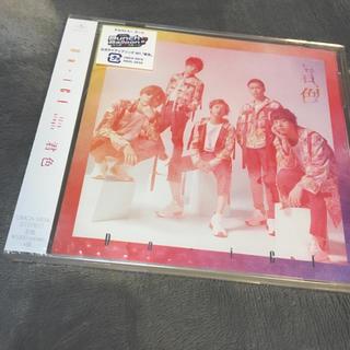 ダイス(DICE)の【新品】Da-iCE  CD(ポップス/ロック(邦楽))