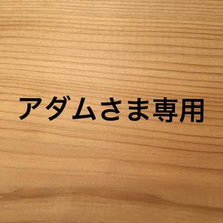 アダムさま専用 ゲイシャ1500 200g(その他)