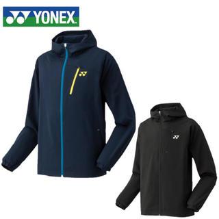 ヨネックス(YONEX)のヨネックス  Mサイズ(バドミントン)