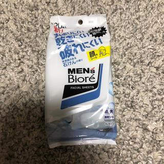 カオウ(花王)のメンズビオレ 洗顔シート 携帯用 20枚(ボディソープ / 石鹸)