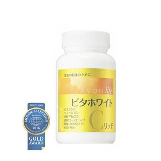 エイボン(AVON)の【新品❤未開封】ビタホワイト C リッチ(その他)