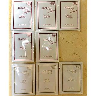 ハッチ(HACCI)のHACCI エスケーピオン フェイスオイル(フェイスオイル / バーム)
