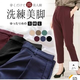 神戸レタス テーパードパンツ 黒 Mサイズ