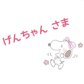 トッコ(tocco)のtocco 半袖ブラウス(シャツ/ブラウス(半袖/袖なし))