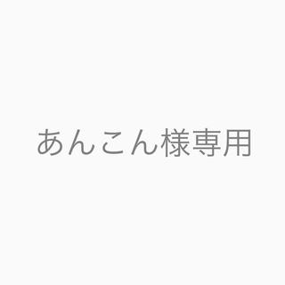 EDIT.FOR LULU - 【美品】edit for lulu とんだ林蘭 コラボバンダナ