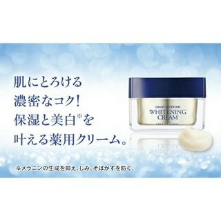 クリスタルジェミー(クリスタルジェミー)のジェミーネフェルタリ ホワイトニングクリーム30g(オールインワン化粧品)