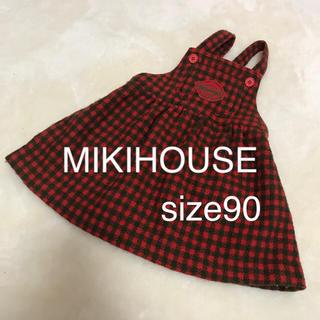 mikihouse - MIKIHOUSE ミキハウス 可愛いチェックジャンパースカート♡