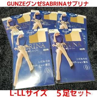 サブリナ(Sabrina)のGUNZEグンゼ SABRINAサブリナ L-LL ストッキング 5足セット(タイツ/ストッキング)