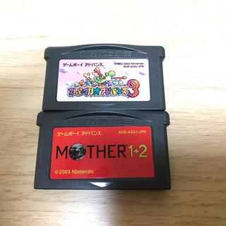 ゲームボーイアドバンス(ゲームボーイアドバンス)のMOTHER1+2 スーパーマリオアイランド3(携帯用ゲームソフト)