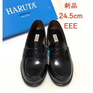 HARUTA - 新品★ハルタ コインローファー  24.5 3Eワイズ