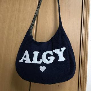 ショルダーバッグ  リバーシブル  アルジー  2way  ALGY(その他)
