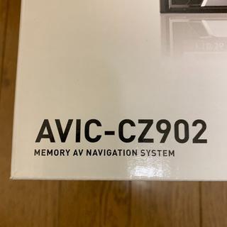 パイオニア(Pioneer)のパイオニア AVIC-CZ902 新品(カーナビ/カーテレビ)