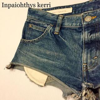 インパクティスケリー(Inpaichthys Kerri)のインパクティスケリー パンツ ショート デニム 加工 XS 濃紺 青 レディース(ショートパンツ)