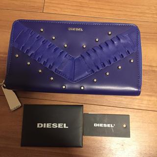 ディーゼル 長財布