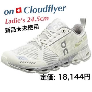 新品★ on Cloudflyer レディース24.5cm ホワイト&クリスタル(シューズ)