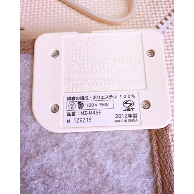 電気カーペット ホットマット インテリア/住まい/日用品のラグ/カーペット/マット(ホットカーペット)の商品写真