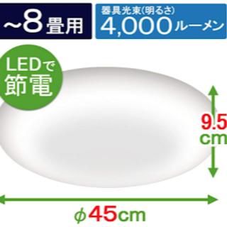 ★機能的で使いやすい★LED シーリングライト 調光 タイプ(天井照明)