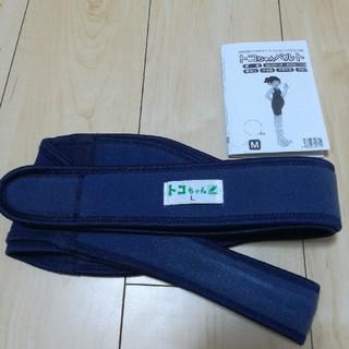 トコちゃんベルト2 Lサイズ 紺色(マタニティウェア)