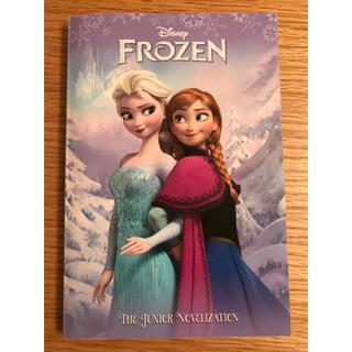 ディズニー(Disney)のFROZEN アナと雪の女王(洋書)