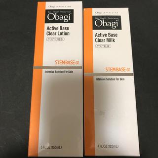 オバジ(Obagi)のオバジ アクティブベース クリアベースケア クリアローション ミルク 化粧水乳液(化粧水 / ローション)