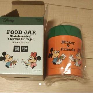 ミッキーマウス - Mickey フードジャー 300ml