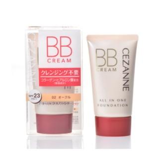 セザンヌケショウヒン(CEZANNE(セザンヌ化粧品))の【 CEZANNE 】 BB(BBクリーム)