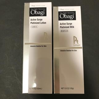 オバジ(Obagi)のオバジ アクティブサージ プラチナイズローションミルク 化粧水 乳液 新品(化粧水 / ローション)