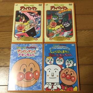 アンパンマン(アンパンマン)のアンパンマン DVDセット(キッズ/ファミリー)