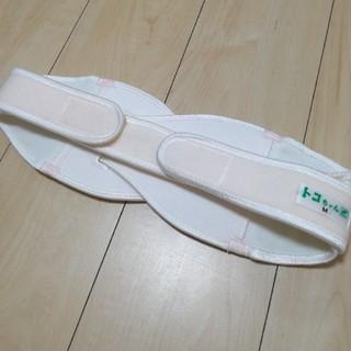 トコちゃんベルト2 Mサイズ 白色(マタニティウェア)