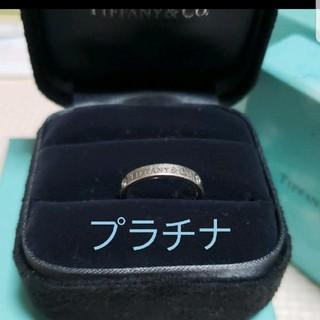 ティファニー(Tiffany & Co.)のTiffany ルシダ プラチナリング ダイア 3p付き(リング(指輪))